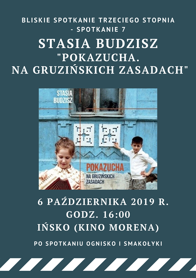 StasiaBudziszplakat
